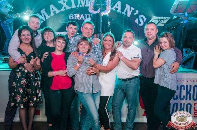 Super ПЯТНИЦА, 7 июля 2017 - Ресторан «Максимилианс» Екатеринбург - 00045