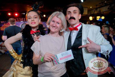 Super ПЯТНИЦА, 2 июня 2017 - Ресторан «Максимилианс» Екатеринбург - 1