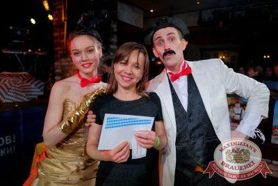 Super ПЯТНИЦА, 2 июня 2017 - Ресторан «Максимилианс» Екатеринбург - 10