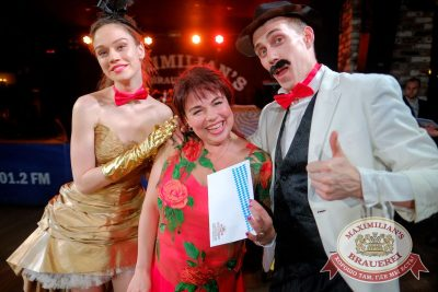 Super ПЯТНИЦА, 2 июня 2017 - Ресторан «Максимилианс» Екатеринбург - 11