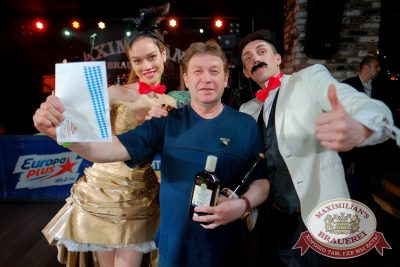 Super ПЯТНИЦА, 2 июня 2017 - Ресторан «Максимилианс» Екатеринбург - 13
