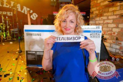Super ПЯТНИЦА, 2 июня 2017 - Ресторан «Максимилианс» Екатеринбург - 15