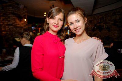 Super ПЯТНИЦА, 2 июня 2017 - Ресторан «Максимилианс» Екатеринбург - 25
