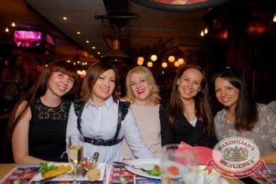 Super ПЯТНИЦА, 2 июня 2017 - Ресторан «Максимилианс» Екатеринбург - 27