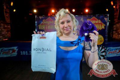 Super ПЯТНИЦА, 2 июня 2017 - Ресторан «Максимилианс» Екатеринбург - 3