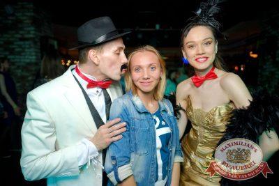Super ПЯТНИЦА, 2 июня 2017 - Ресторан «Максимилианс» Екатеринбург - 30