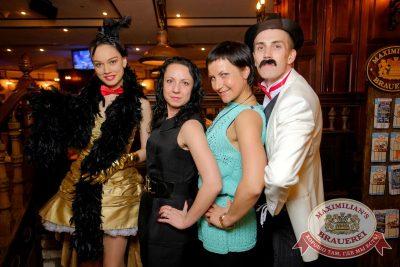 Super ПЯТНИЦА, 2 июня 2017 - Ресторан «Максимилианс» Екатеринбург - 36