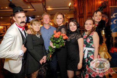 Super ПЯТНИЦА, 2 июня 2017 - Ресторан «Максимилианс» Екатеринбург - 37