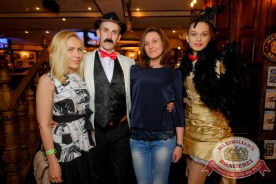 Super ПЯТНИЦА, 2 июня 2017 - Ресторан «Максимилианс» Екатеринбург - 38