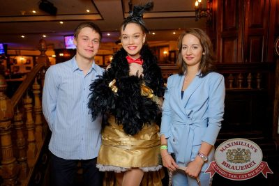 Super ПЯТНИЦА, 2 июня 2017 - Ресторан «Максимилианс» Екатеринбург - 39