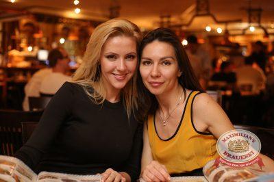 Света, 27 февраля 2014 - Ресторан «Максимилианс» Екатеринбург - 04