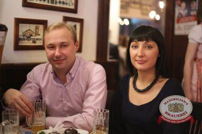 Света, 27 февраля 2014 - Ресторан «Максимилианс» Екатеринбург - 06