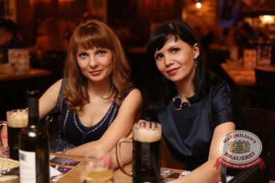 Света, 27 февраля 2014 - Ресторан «Максимилианс» Екатеринбург - 07