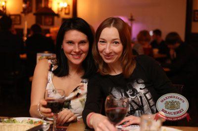 Света, 27 февраля 2014 - Ресторан «Максимилианс» Екатеринбург - 08