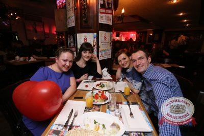 Света, 27 февраля 2014 - Ресторан «Максимилианс» Екатеринбург - 17