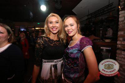 Света, 27 февраля 2014 - Ресторан «Максимилианс» Екатеринбург - 20