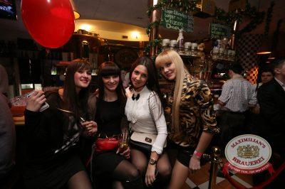 Света, 27 февраля 2014 - Ресторан «Максимилианс» Екатеринбург - 21