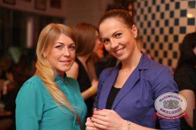 Света, 27 февраля 2014 - Ресторан «Максимилианс» Екатеринбург - 22