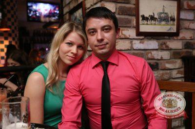 Света, 27 февраля 2014 - Ресторан «Максимилианс» Екатеринбург - 23