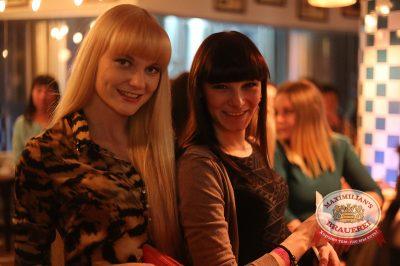 Света, 27 февраля 2014 - Ресторан «Максимилианс» Екатеринбург - 24
