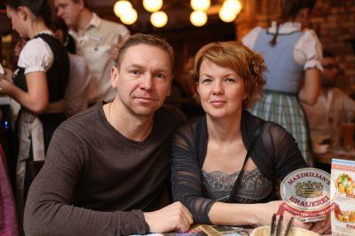 Света, 27 февраля 2014 - Ресторан «Максимилианс» Екатеринбург - 26