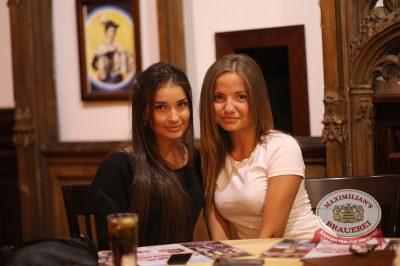 Света, 27 февраля 2014 - Ресторан «Максимилианс» Екатеринбург - 27