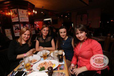 Света, 27 февраля 2014 - Ресторан «Максимилианс» Екатеринбург - 28