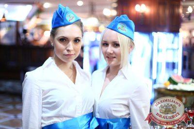 День торговли, 24 июля 2014 - Ресторан «Максимилианс» Екатеринбург - 04