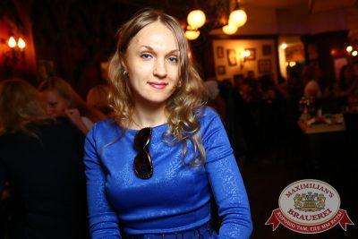 День торговли, 24 июля 2014 - Ресторан «Максимилианс» Екатеринбург - 05
