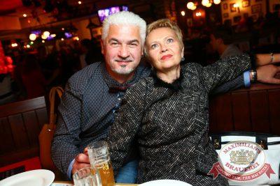День торговли, 24 июля 2014 - Ресторан «Максимилианс» Екатеринбург - 10
