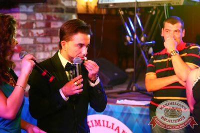 День торговли, 24 июля 2014 - Ресторан «Максимилианс» Екатеринбург - 11