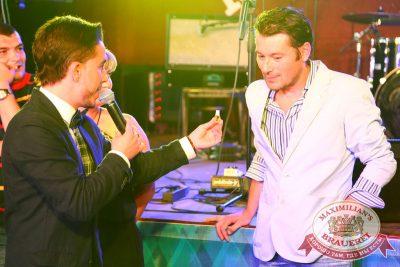День торговли, 24 июля 2014 - Ресторан «Максимилианс» Екатеринбург - 12
