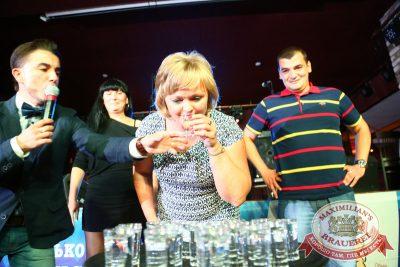 День торговли, 24 июля 2014 - Ресторан «Максимилианс» Екатеринбург - 13