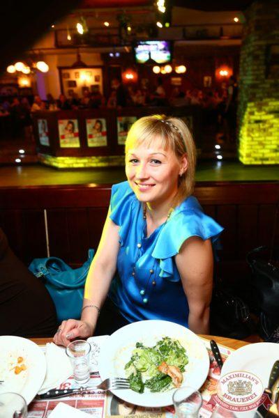День торговли, 24 июля 2014 - Ресторан «Максимилианс» Екатеринбург - 22