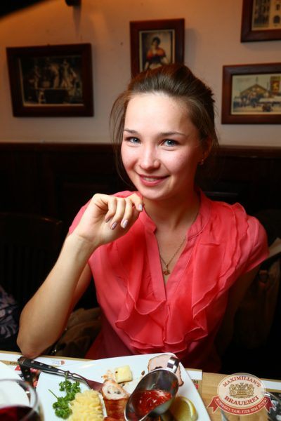 День торговли, 24 июля 2014 - Ресторан «Максимилианс» Екатеринбург - 23
