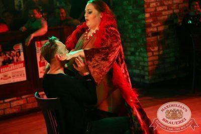 Нешуточный день, 1 апреля 2016 - Ресторан «Максимилианс» Екатеринбург - 09