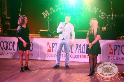 Нешуточный день, 1 апреля 2016 - Ресторан «Максимилианс» Екатеринбург - 10