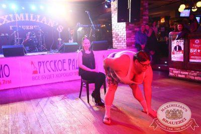 Нешуточный день, 1 апреля 2016 - Ресторан «Максимилианс» Екатеринбург - 13