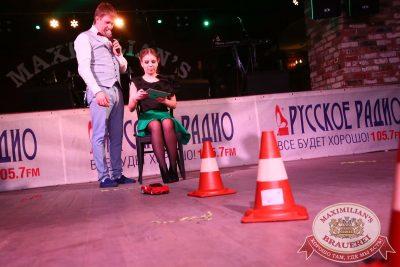 Нешуточный день, 1 апреля 2016 - Ресторан «Максимилианс» Екатеринбург - 15