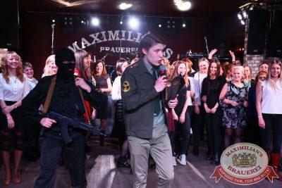 Нешуточный день, 1 апреля 2016 - Ресторан «Максимилианс» Екатеринбург - 17