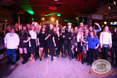 Нешуточный день, 1 апреля 2016 - Ресторан «Максимилианс» Екатеринбург - 19