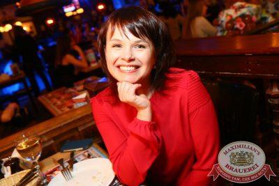 Нешуточный день, 1 апреля 2016 - Ресторан «Максимилианс» Екатеринбург - 27
