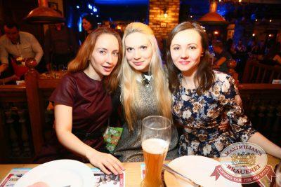 Нешуточный день, 1 апреля 2016 - Ресторан «Максимилианс» Екатеринбург - 28