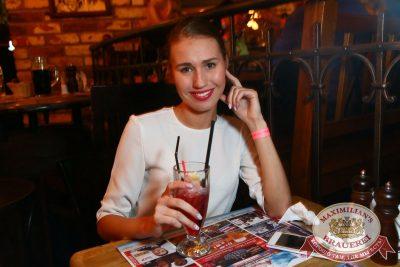 Нешуточный день, 1 апреля 2016 - Ресторан «Максимилианс» Екатеринбург - 29