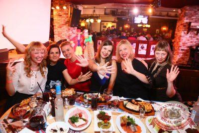 Нешуточный день, 1 апреля 2016 - Ресторан «Максимилианс» Екатеринбург - 30