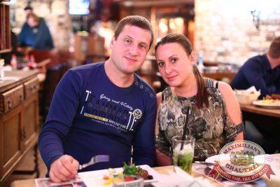 Нешуточная среда, 1 апреля 2015 - Ресторан «Максимилианс» Екатеринбург - 23