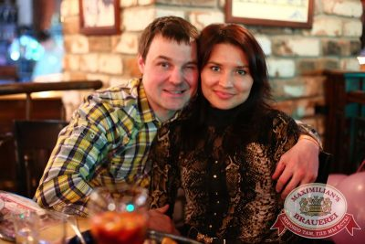 Нешуточная среда, 1 апреля 2015 - Ресторан «Максимилианс» Екатеринбург - 24