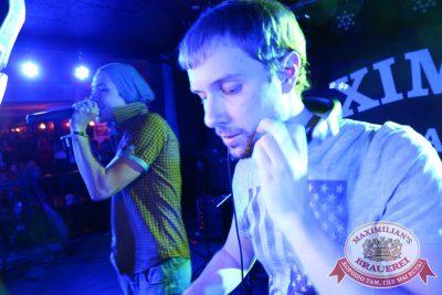 «Дыхание ночи»: Проект Ural DJs (Екатеринбург), 12 декабря 2014 - Ресторан «Максимилианс» Екатеринбург - 01