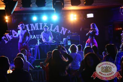 «Дыхание ночи»: Проект Ural DJs (Екатеринбург), 12 декабря 2014 - Ресторан «Максимилианс» Екатеринбург - 02