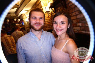 «Дыхание ночи»: Проект Ural DJs (Екатеринбург), 12 декабря 2014 - Ресторан «Максимилианс» Екатеринбург - 05